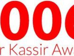 Prix Samir Kassir 2006