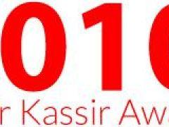 Prix Samir Kassir 2010