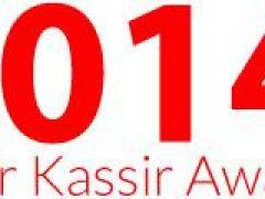 Prix Samir Kassir 2014
