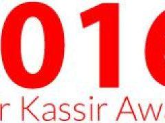 Prix Samir Kassir 2016