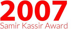 Prix Samir Kassir 2007