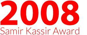 Prix Samir Kassir 2008