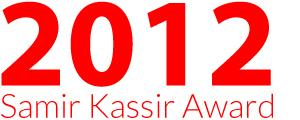 Prix Samir Kassir 2012