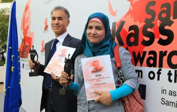 Samir Kassir Award 2010