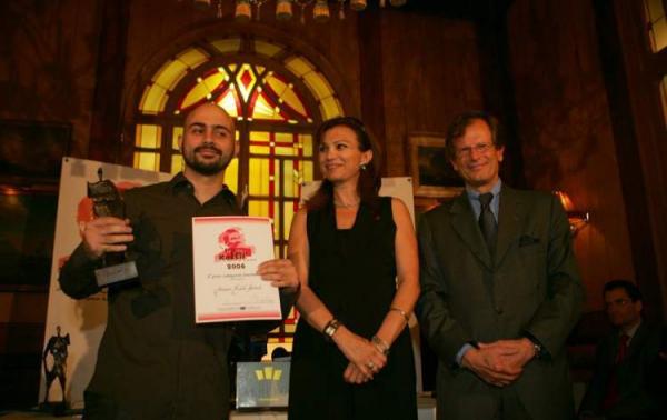 Samir Kassir Award 2006