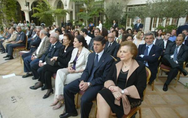 Samir Kassir Award 2009